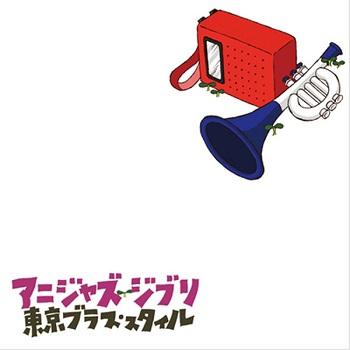 Tokyo Brass Style - Anijazz Ghibli - front