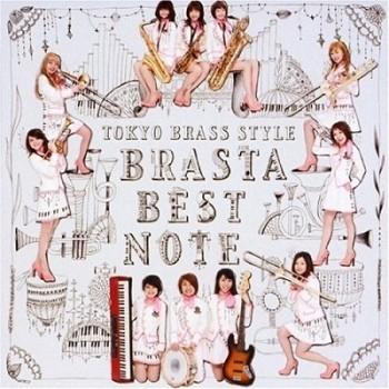 Tokyo Brass Style - Brasta Best Note - Front