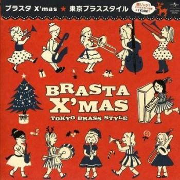 Tokyo Brass Style - Brasta Xmas  - Front