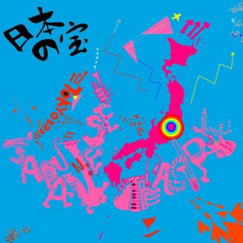 Tokyo Brass Style - Japanese Tresures - Front