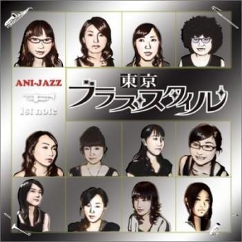 Tokyo Brass Style - anijazz 1st note - front
