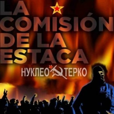 nucleo-terco-2008-la-comision-de-la-estaca-by-burras